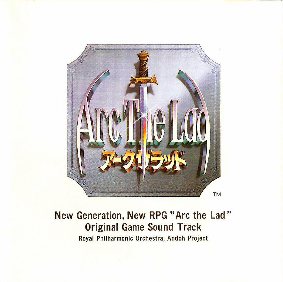 arclad_ogst - Arc The Lad Original Game Soundtrack - Música [Descarga]