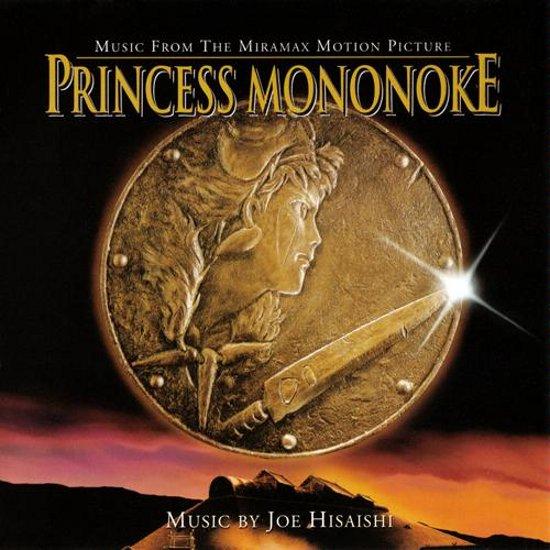 Image Result For Best Princess Mononoke Images Princess Mononoke