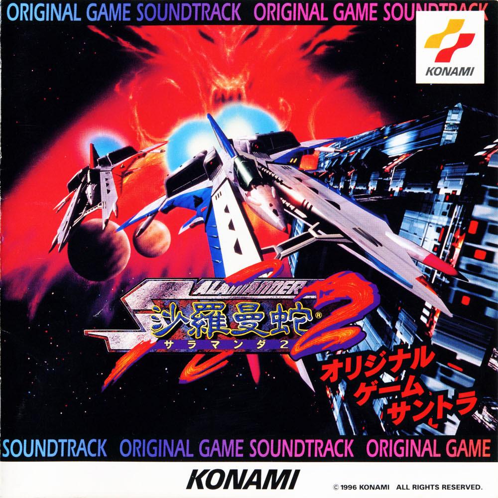 Salamander 2 1996 Konami Mame Retro Arcade Games - YouTube